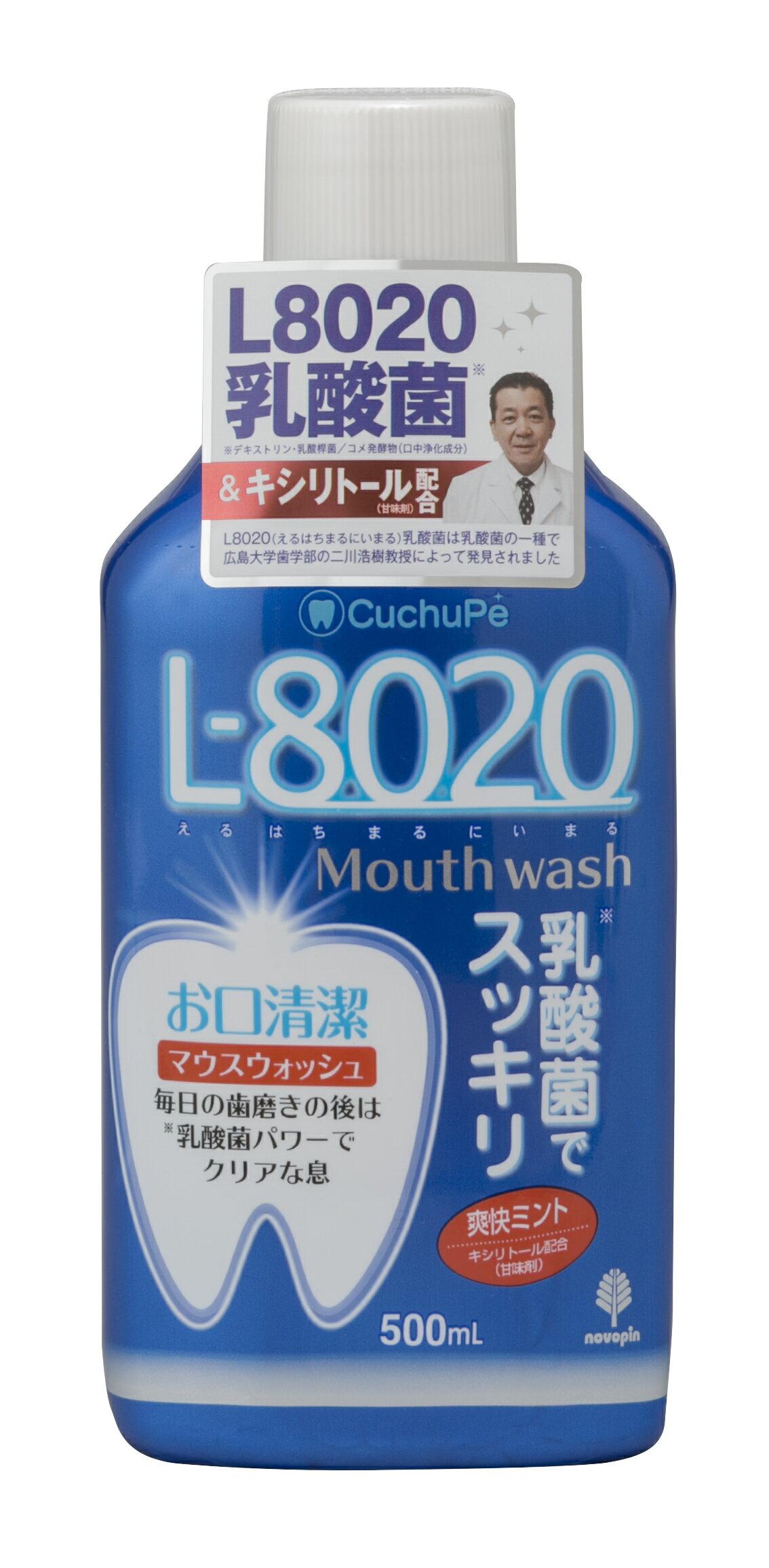 日本L8020乳酸菌漱口水500ml  清新薄荷/無酒精兩款 - 限時優惠好康折扣