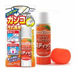 【福利品】日本UYEKI 洗衣棒 衣領袖口專用35g 乾洗系列 01002