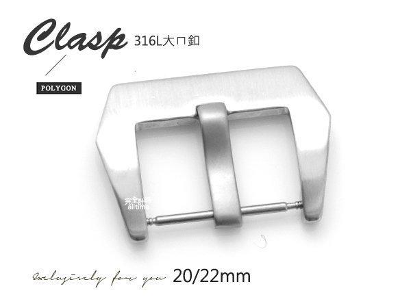 【完全計時】手錶館│Panerai沛納海代用 316L不鏽鋼大錶釦 特價下殺 白鋼色20/22/24m 錶釦