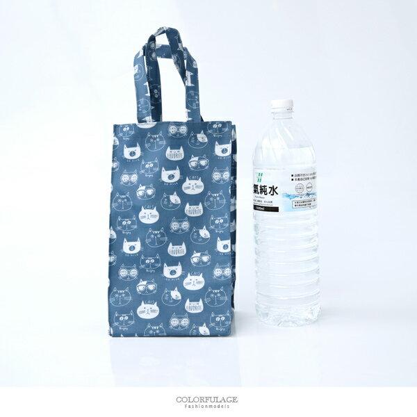 水壺袋MIT防水大水壺環保提袋柒彩年代【NKA11】多款圖樣任選