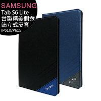 Samsung平板電腦推薦到SAMSUNG Galaxy Tab S6 Lite (P610/P615) 台製副廠精美側掀站立式皮套+專用玻璃螢幕保護貼就在ee7通信購物網推薦Samsung平板電腦