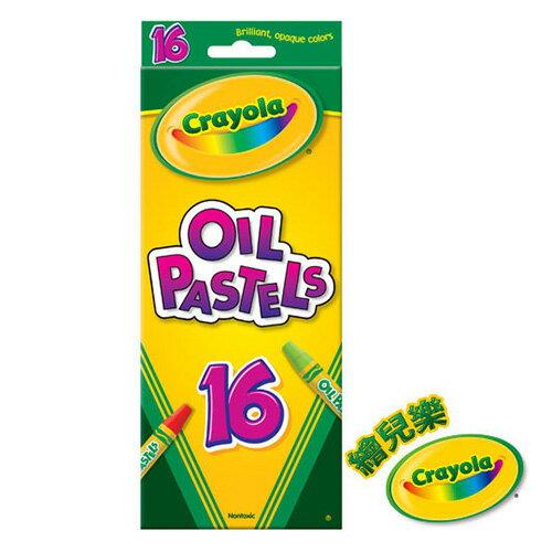 《 美國 Crayola 繪兒樂 》粉蠟筆16色