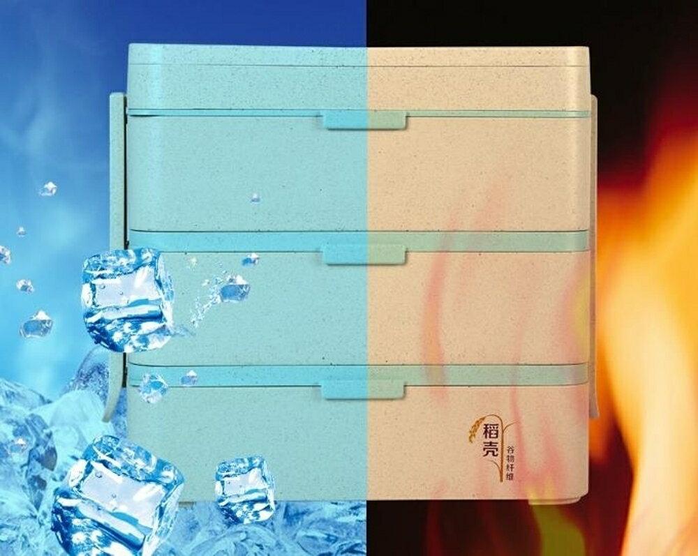 便當盒飯盒專用長方形分格便當盒上班族送餐具套裝 維多原創