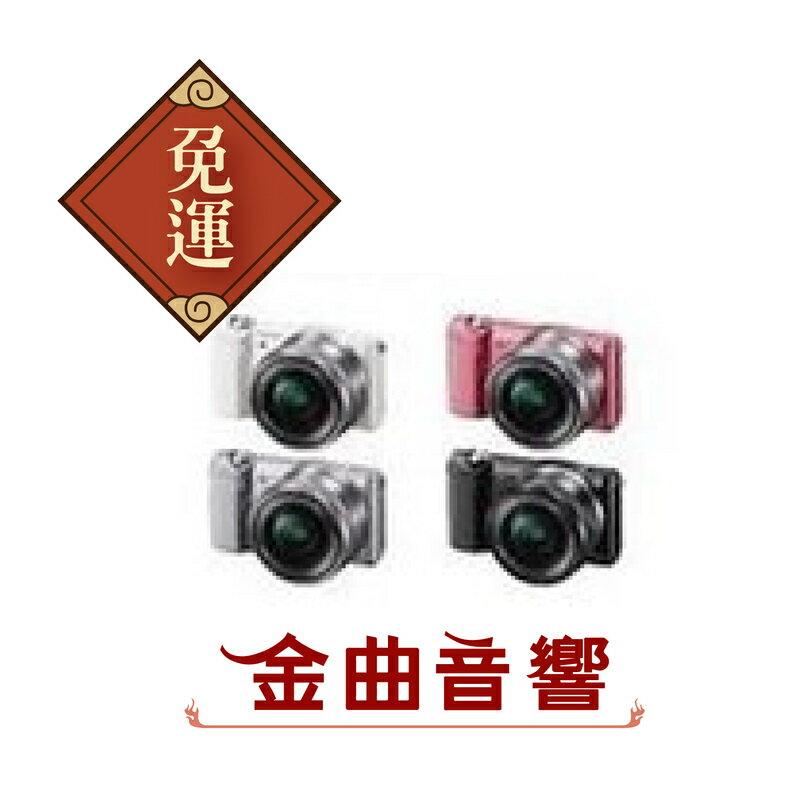 【金曲音響】SONY α 5000L 變焦鏡組 Wi-Fi 無線傳輸照片 / NFC 技術 [黑]