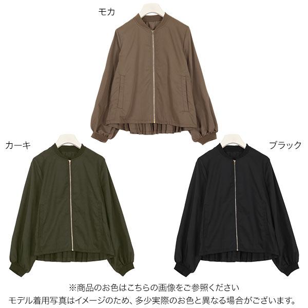 日本Kobe lettuce  / 秋天薄款外套 夾克  /  k838  /  日本必買 日本樂天直送(3691) 1