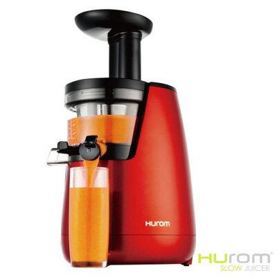 Hurom 第IV代革新版 慢磨蔬果汁機 HB-555