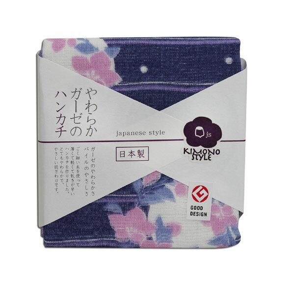 AKACHAN阿卡將日製雙層(紗布+毛巾)手帕-花藍