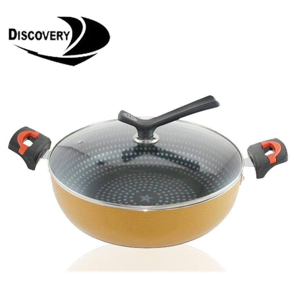 《母親節-結帳5折》【Discovery發現者】喜悅不沾無毒鑽石萬用鍋/平底鍋/電火鍋(30cm)GPD-3000JP