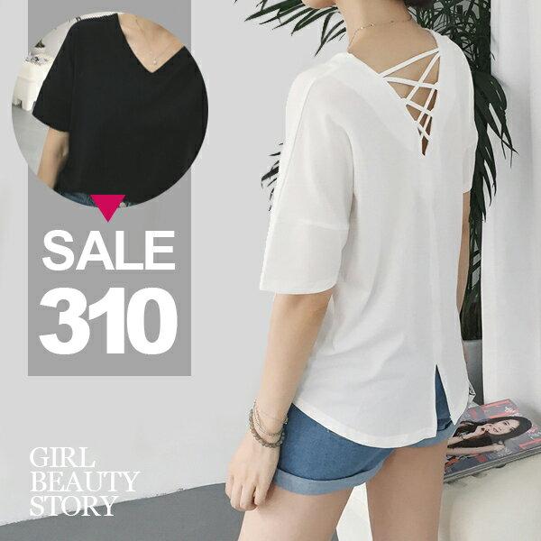 SISI~T6092~ 寬鬆百搭露背鏤空交叉綁帶純色短袖棉質T恤上衣