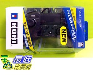 ^( 價^) ^( ^)PS4 PS3 HORI HORIPAD FPS PLUS 黑 連