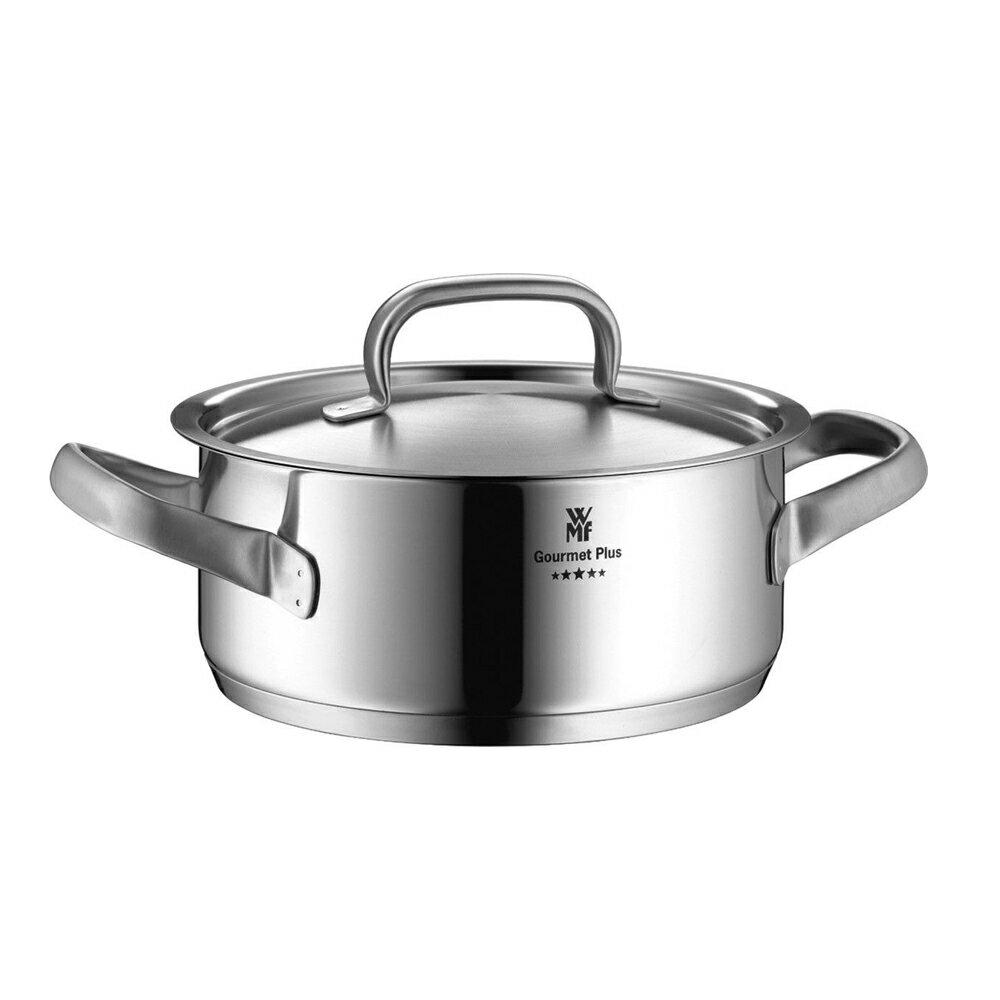 WMF GOURMET PLUS 五星系列 雙耳不鏽鋼矮湯鍋 含蓋 2.5L #0722206030