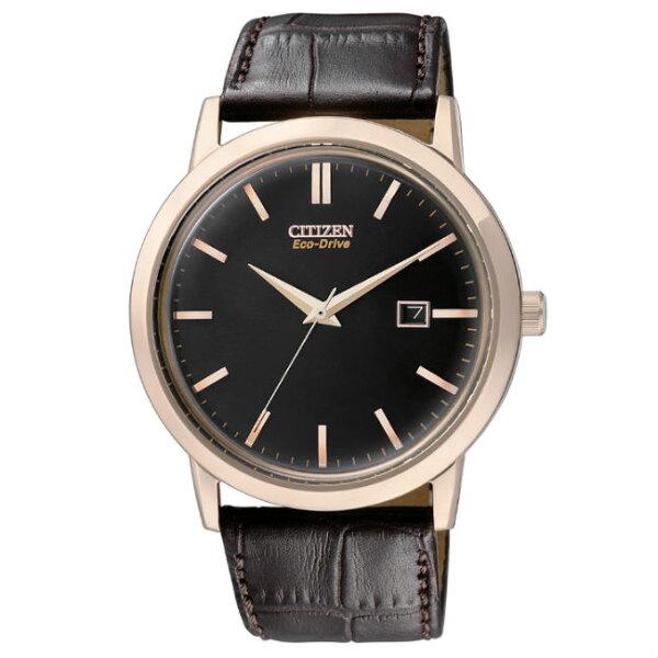 CITIZEN星辰錶BM7193-07E復古爵士簡約光動能腕錶黑面40mm