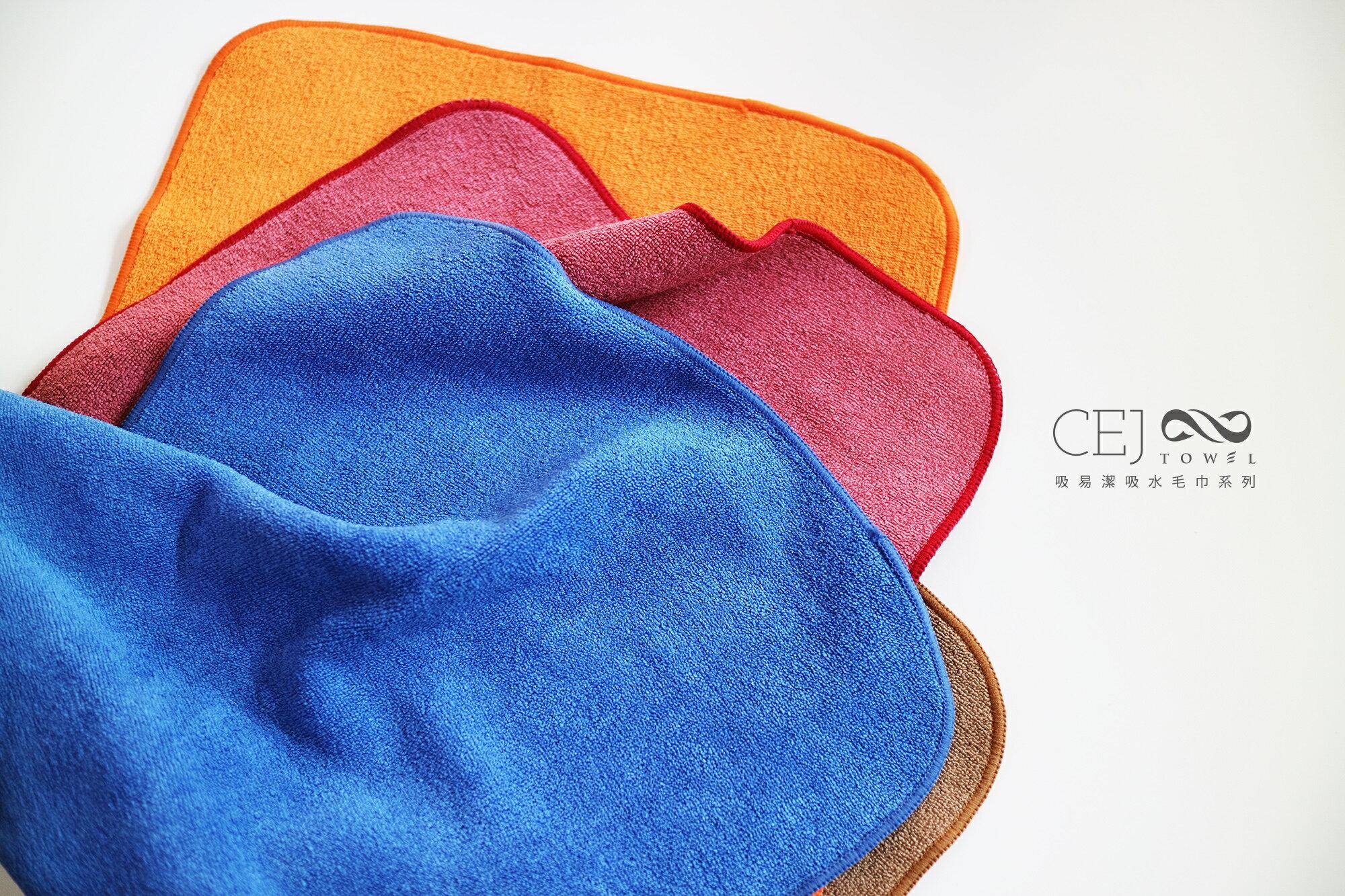 平面抹布|吸易潔吸水毛巾系列|廚房擦拭/餐桌/傢俱/玻璃/摩托車/車內/