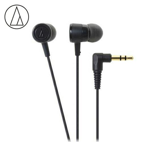 【audio-technica鐵三角】ATH-CKL220耳塞式耳機黑色【三井3C】