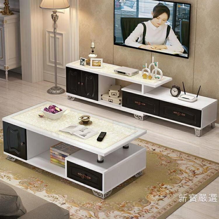 電視櫃茶幾組合現代簡約多功能鋼化玻璃客廳家具小戶型可伸縮地櫃【週年慶免運八折】