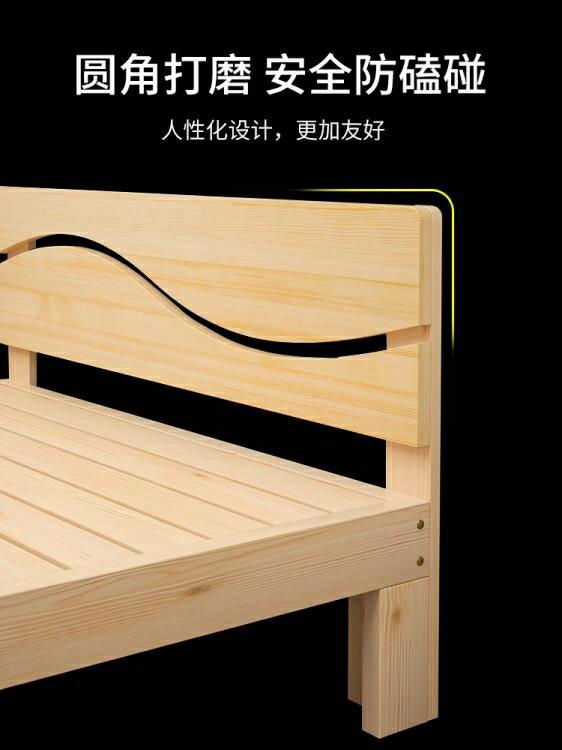 實木床 雙人床1.5米主臥1.8床架現代簡約經濟型簡易租房單人床1.2M【快速出貨】