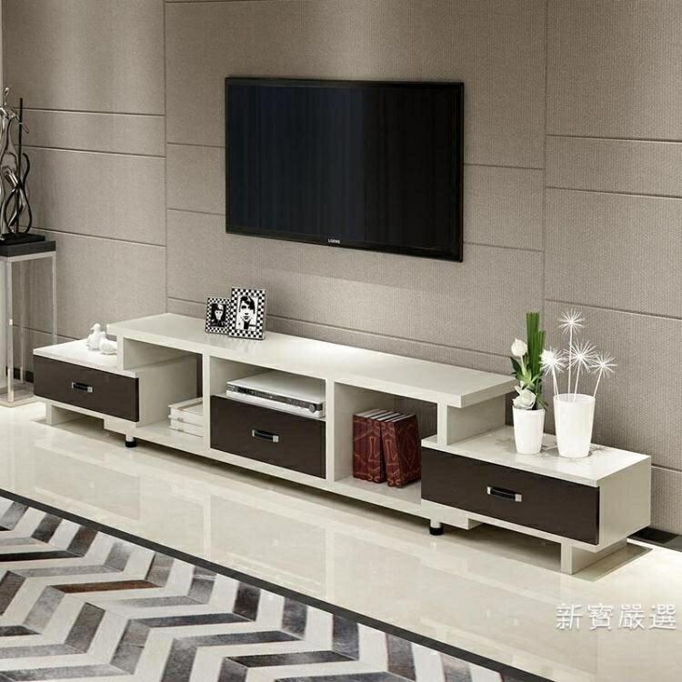 電視櫃客廳電視櫃可伸縮大小戶型電視櫃茶幾組合套裝地櫃【週年慶免運八折】