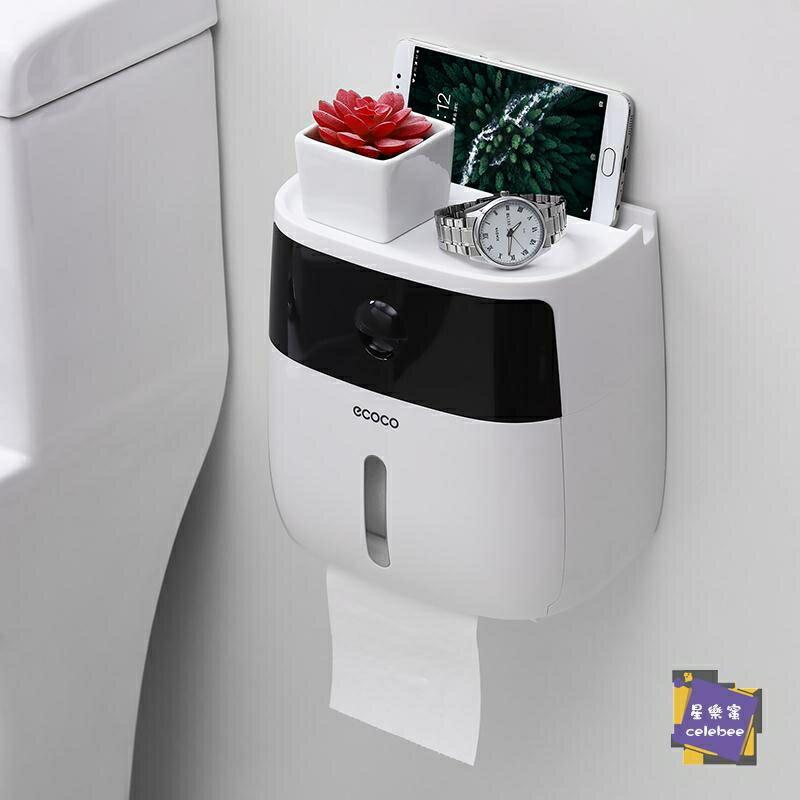 衛生紙架 衛生紙盒衛生間紙巾廁紙置物架廁所家用免打孔創意防水抽紙捲紙筒 5色 交換禮物