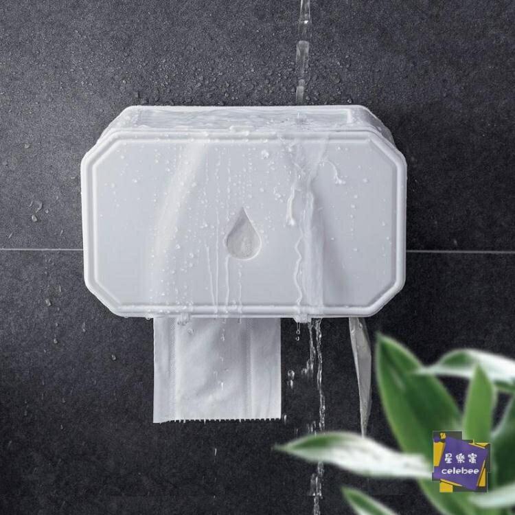 衛生紙架 衛生間防水紙巾架 多功能捲紙筒紙巾盒手紙盒 免打孔廁紙盒捲紙架 交換禮物