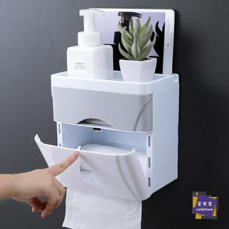 衛生紙架 衛生間廁所紙巾盒免打孔捲紙筒抽紙廁紙盒防水衛生紙置物架手紙盒 4色 交換禮物