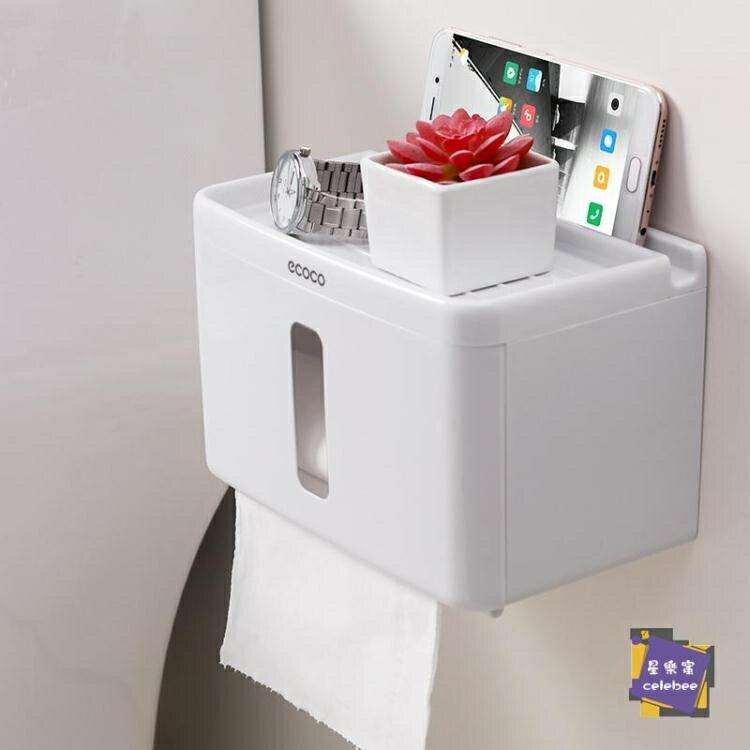 衛生紙架 衛生紙置物架衛生間廁所紙巾盒免打孔創意抽紙盒捲紙筒防水廁紙盒 2款 交換禮物
