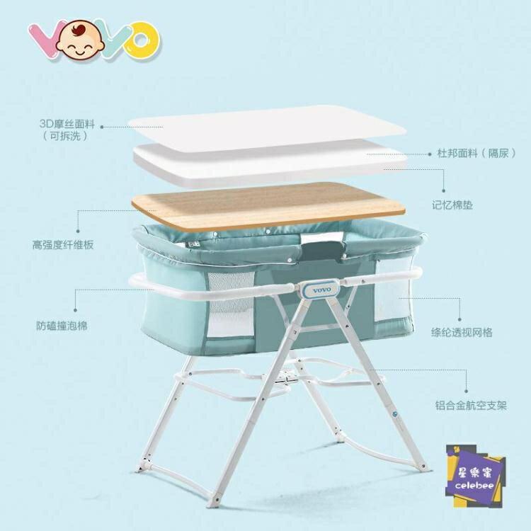 兒童床 便攜式兒童床折疊寶寶床多功能搖籃新生兒床游戲床可行動bb床T 3色 交換禮物