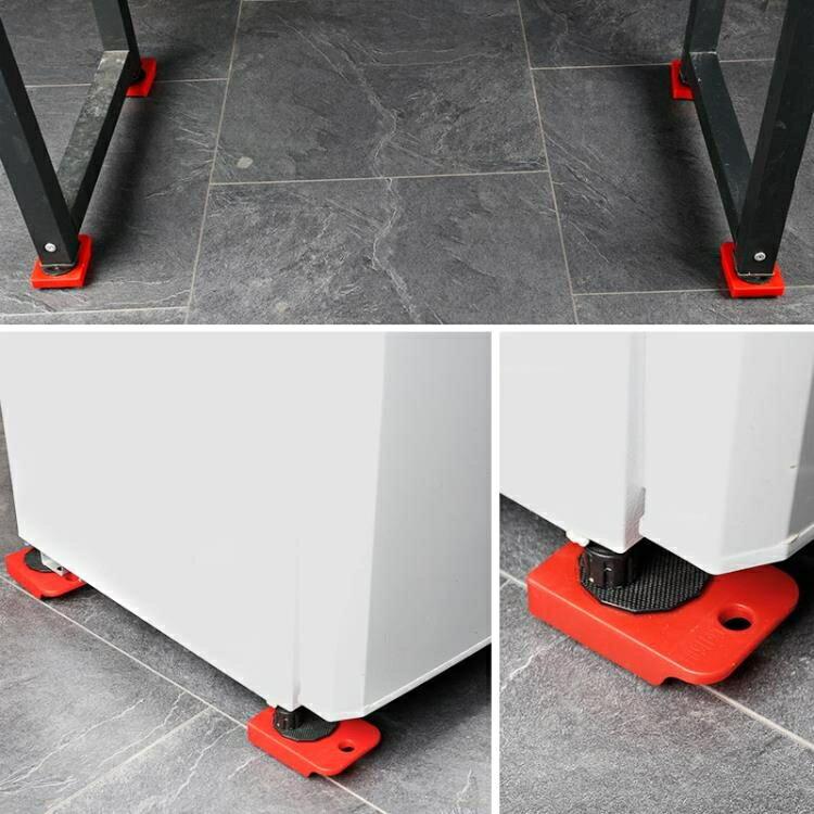 搬家器重物移動器省力搬運工具萬向輪多功能家用魚缸底座搬運器H