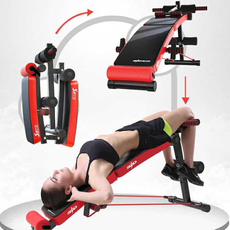 仰臥起坐健身器材家用輔助器可摺疊腹肌健身椅收腹器多功能仰臥板WY【週年慶免運八折】