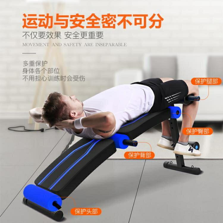 仰臥起坐健身器材家用男士練腹肌仰臥板收腹多功能運動輔助器WY【週年慶免運八折】