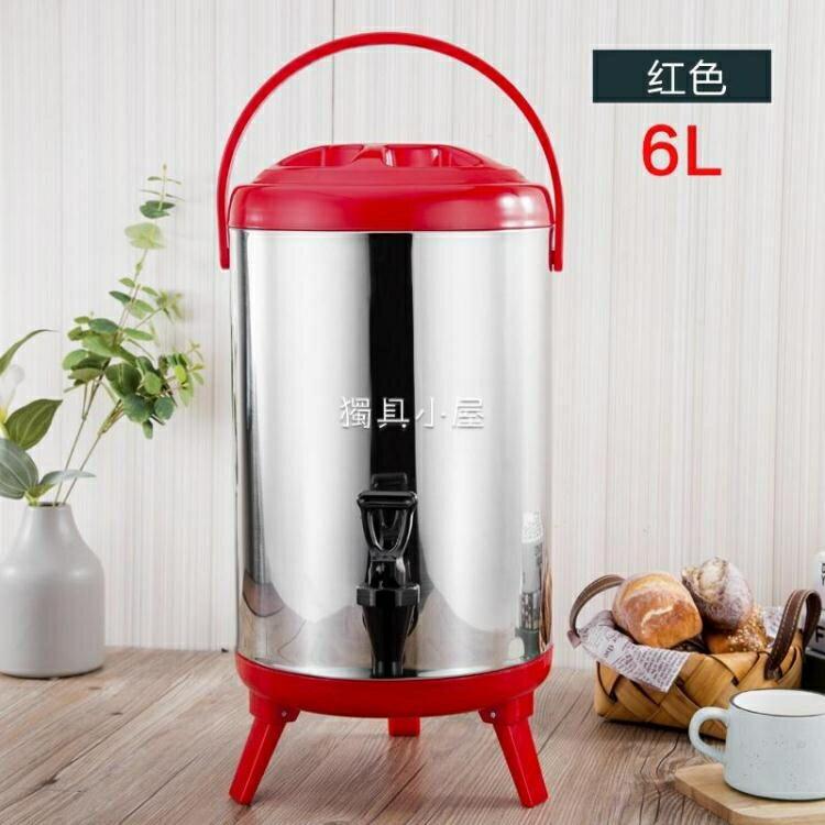 奶茶桶/冰桶 商用不銹鋼奶茶桶保溫桶帶龍頭大容量開水桶豆漿桶冷熱6L8L10L12L 快速出貨