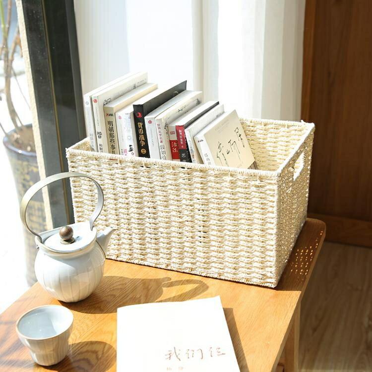 編織收納筐桌面化妝品多用零食收納盒玩具收納筐客廳臥室衣櫃收納【週年慶免運八折】