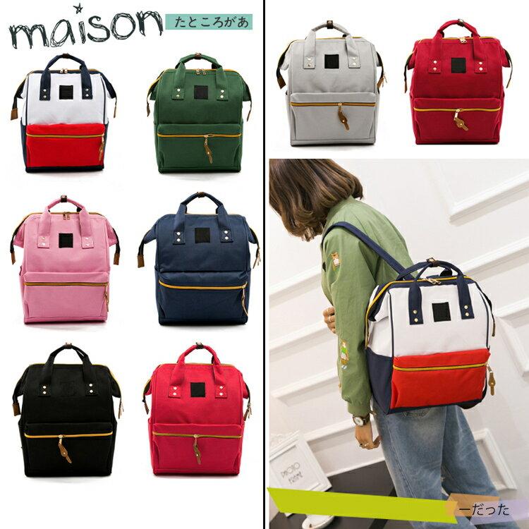後背包 雙肩包女媽咪包帆布旅行包電腦背包離家出走學生書包 9色可選 交換禮物 交換禮物