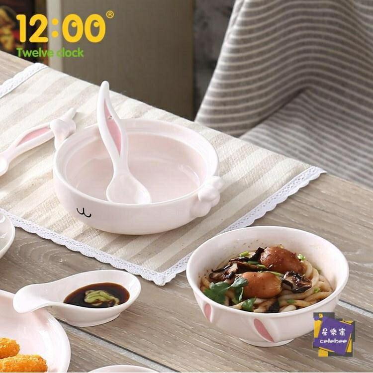 泡面碗 碗家用可愛套裝日式餐具碗創意卡通單個吃飯個性學生碗帶蓋陶瓷碗 5色 交換禮物