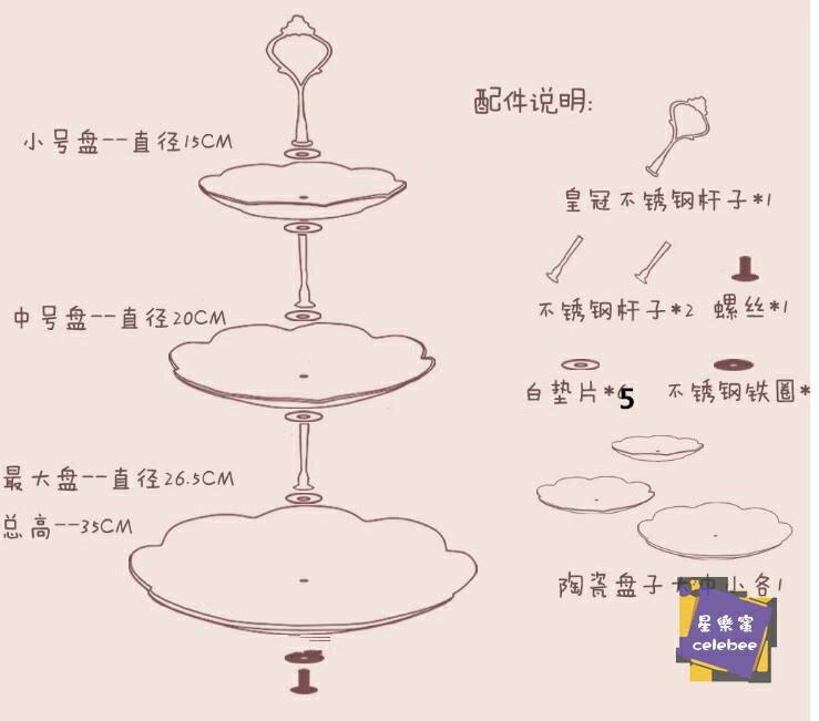 蛋糕架 陶瓷水果盤歐式三層點心盤蛋糕盤多層糕點盤客廳創意糖果托盤架子 多色可選 交換禮物