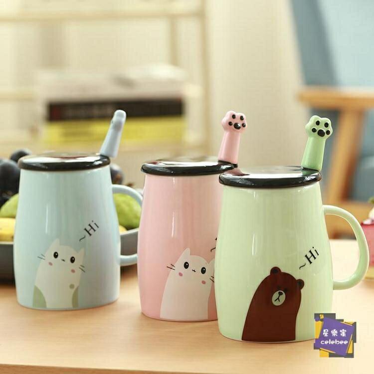 貓爪杯 陶瓷杯帶蓋勺貓爪女士杯子可愛超萌卡通馬克杯大容量450ML咖啡杯 4色 交換禮物