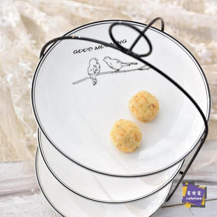蛋糕架 韓式陶瓷水果盤甜品臺婚慶生日三層蛋糕架創意下午茶點心客廳多層 3色 交換禮物