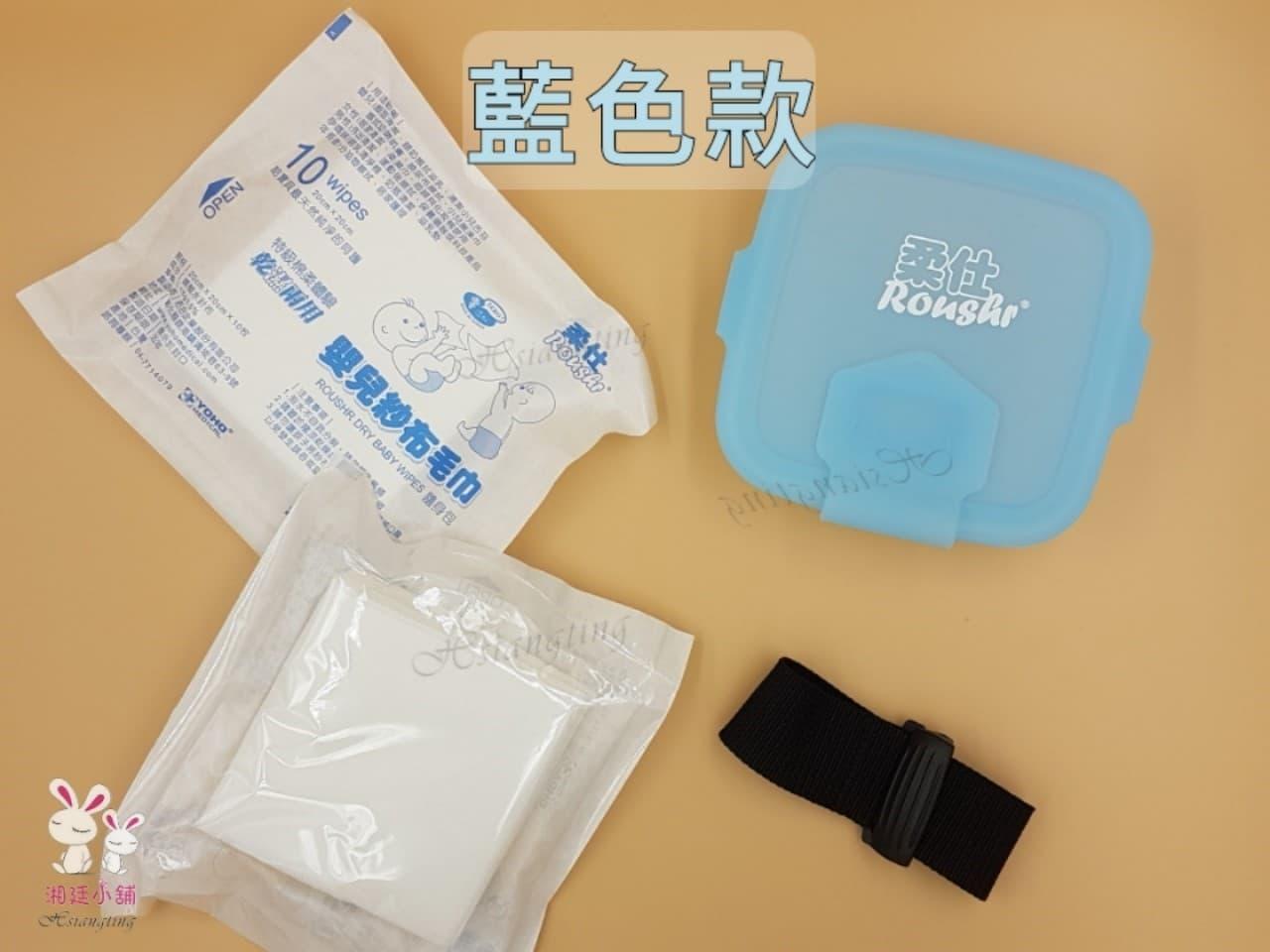 ☆湘廷小舖★柔仕乾濕兩用矽膠抽取盒~附20抽補充包