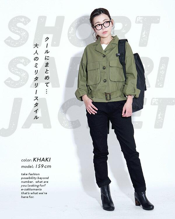 日本e-zakka / 短版休閒軍裝夾克 / 32620-1900092 / 日本必買 代購 / 日本樂天直送(4500) 3