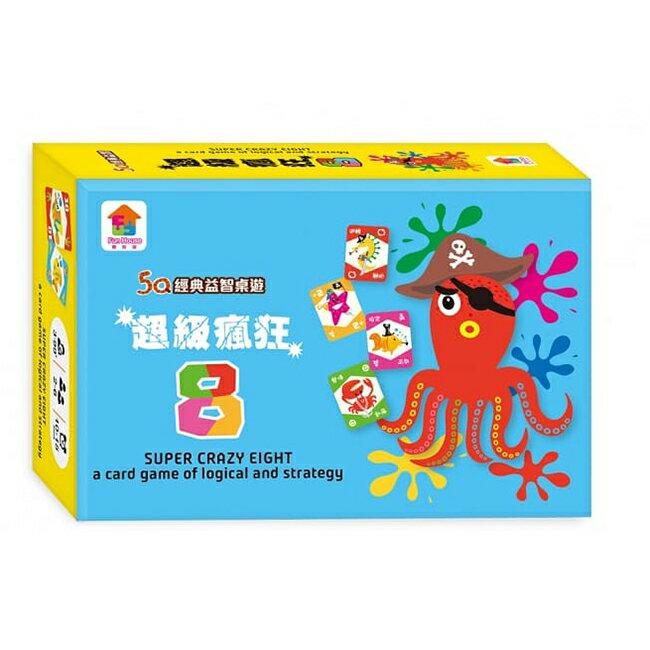 【Fun House】5Q經典益智桌遊-超級瘋狂8 F10102