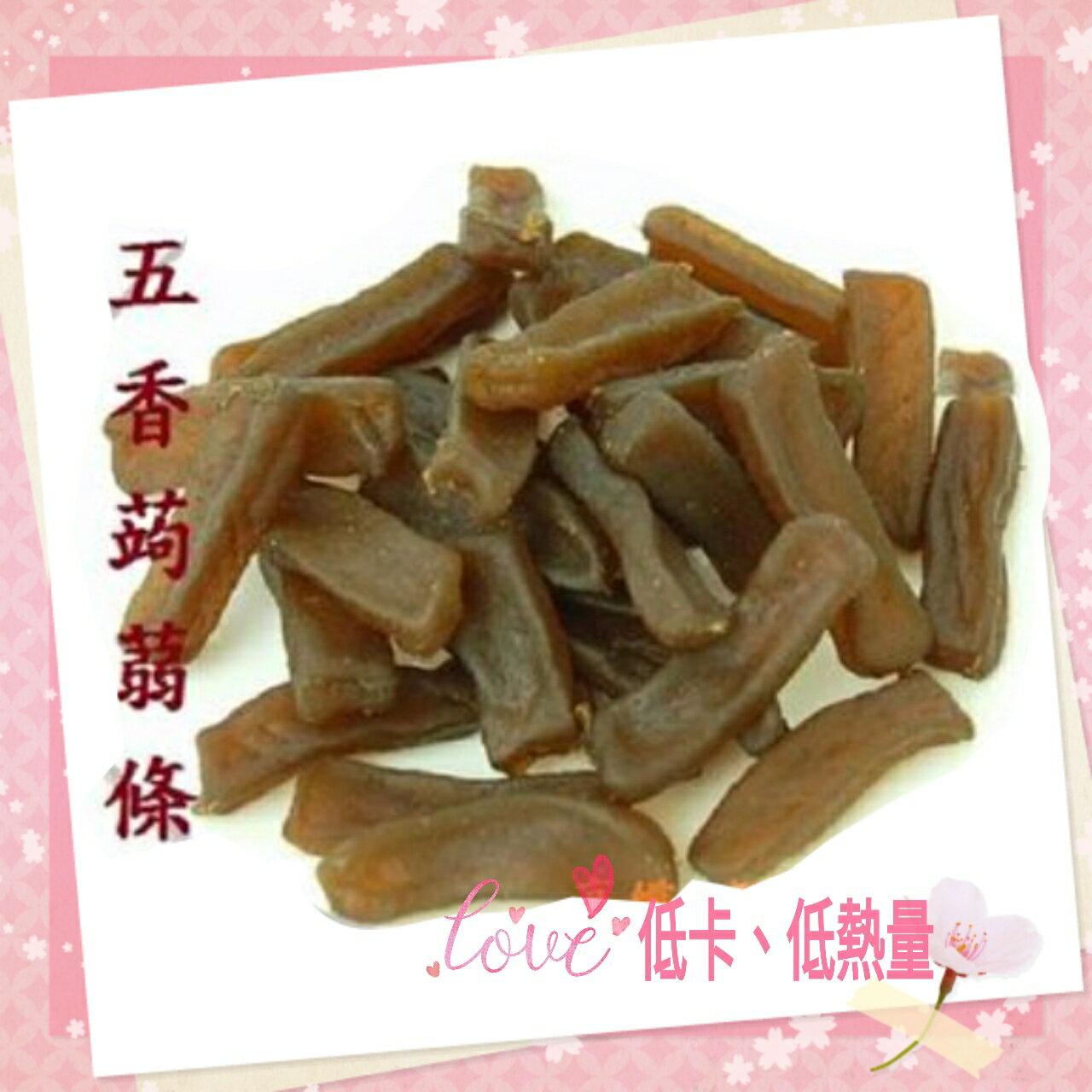 寒天五香蒟蒻條/辣味蒟蒻條/600g(辣味)