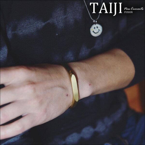 金屬手環‧情侶款質感切面古銅金屬色手環手鐲‧一色【NXG15802】-TAIJI-