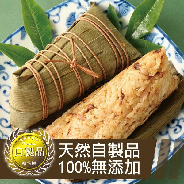 叉燒潮州鹹粽(4入)