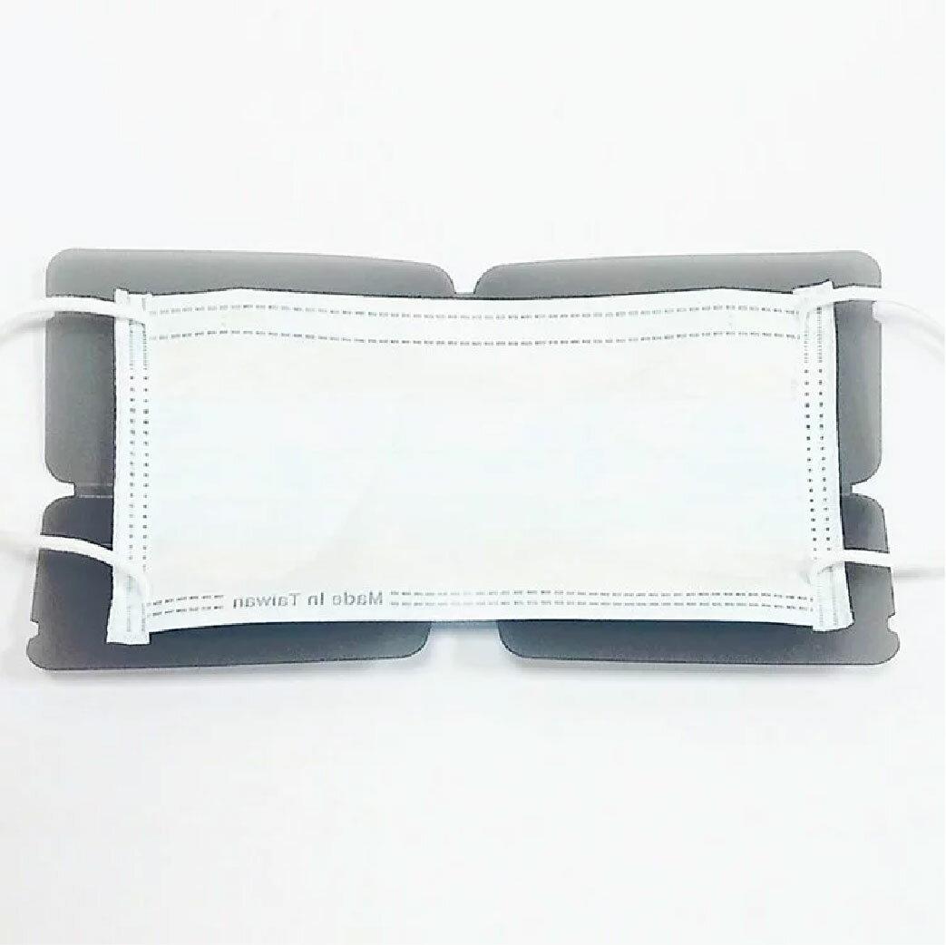 【哇好物】口罩保護夾 - 加厚版霧黑色(10入組) 維持口罩乾淨 台灣製造 防疫周邊 防疫 個人衛生 抗疫 口罩周邊