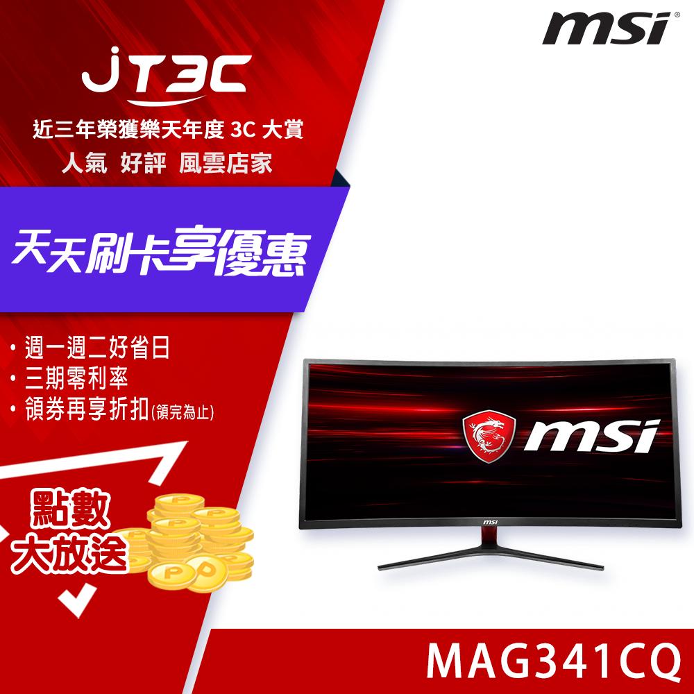 【最高折$300+最高回饋23%】msi 微星 Optix MAG341CQ 34型曲面電競螢幕 0