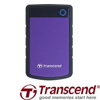 Transcend 創見25H3P 1TB 2.5吋 USB3.0高速 紫色軍規防震隨身硬碟【可超取】 【9/30前➤館內多款95折起】