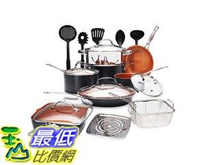 [8美國直購] 不沾鍋 廚具套裝 Gotham Steel 1927 Cookware Set Large Brown B077GDPSRC - 限時優惠好康折扣