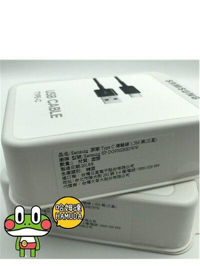 SAMSUNG 原廠 USB Type C 充電傳輸線1.5M 2入裝 1