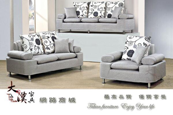 【大漢家具】單人雙人三人亞麻布灰色沙發