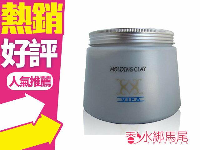 義大利 Molding Clay X元素 酷炫凝土 髮蠟 髮泥 500ml 大容量◐香水綁馬尾◐ - 限時優惠好康折扣