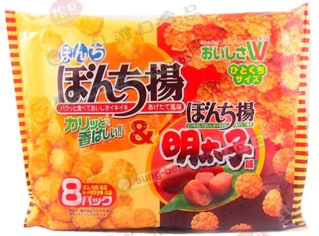 少爺原味&明太子米果8袋160g【4902450300197】